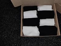 Носки в коробочке 8 пар заниженные р.36-41