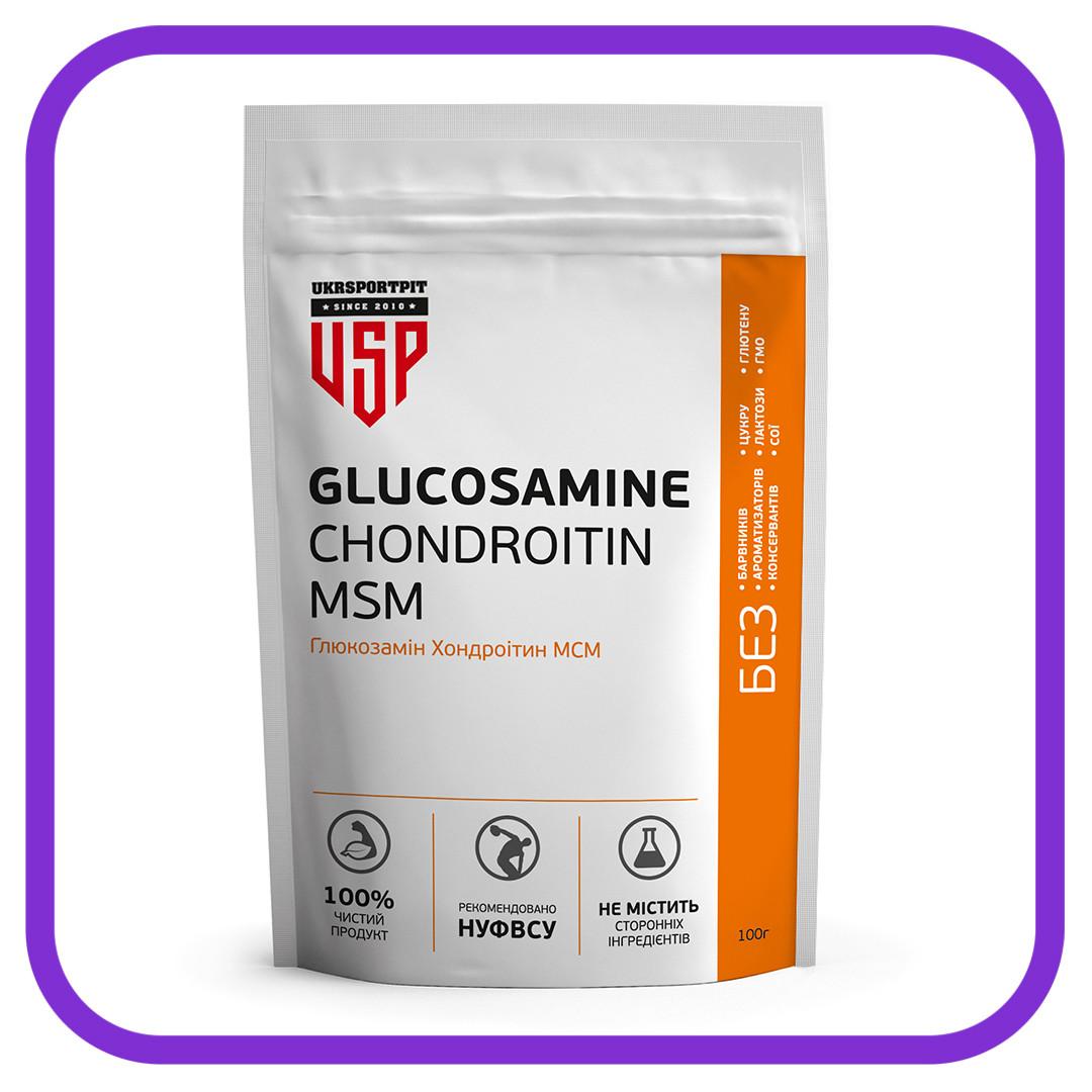 Глюкозамин Хондроитин МСМ 5:4:4 (Glucosamine Chondroitin MSM 5:4:4) 500г.