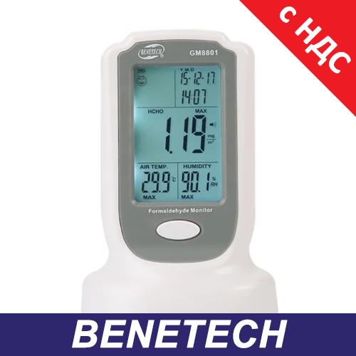 Монитор формальдегида (газоанализатор HCHO), (0-50°C, 10-90%) BENETECH GM8801