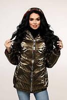 Куртка В-1237 Фольга 358