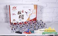 Вакуумные банки (32 шт) банки для массажа и хиджамы JinKang, массажные банки