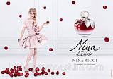 Оригінальна жіноча парфумована вода Nina Ricci Nina l'elixir, 30ml NNR ORGAP /22, фото 3