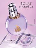Оригінальна жіноча парфумована вода Eclat d'arpege Lanvin, 50ml NNR ORGAP /05-22, фото 2