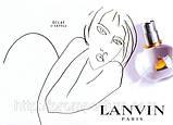 Оригінальна жіноча парфумована вода Eclat d'arpege Lanvin, 50ml NNR ORGAP /05-22, фото 3