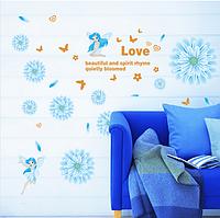 """Наклейка на стену, наклейка цветок, наклейки на шкаф """"голубые цветы с феями"""" 60*110см (лист45*60см)"""
