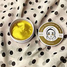 Гідрогелеві патчі для очей Shangpree Gold Hydrogel Collagen Eye Mask