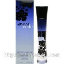 Женские ароматы Giorgio Armani (Джорджио Армани)