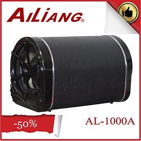 Автомобильный Сабвуфер  AiLiang AL-1000A с усилителем (800 Вт)