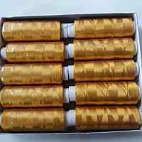 Нитки шелковые насыщенные золотые