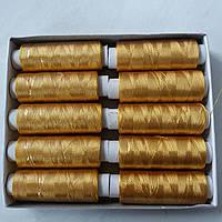 Нитки шовкові запорошене золото