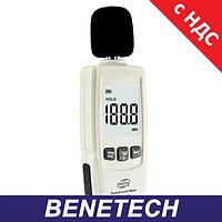 Цифровой измеритель уровня шума (шумомер) BENETECH GM1352