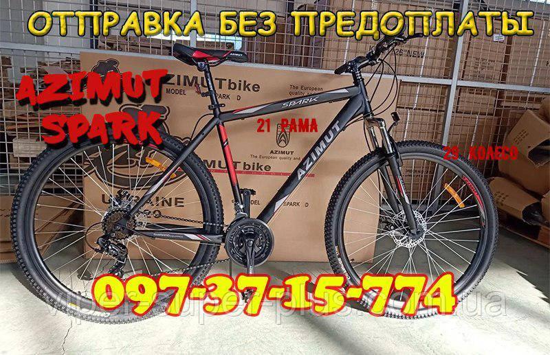 ⭐✅ Горный Велосипед Azimut Spark  29 D (21 рама) ЧЕРНО-КРАСНЫЙ