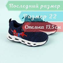 Детские кроссовки для мальчика LED мигалки Человек Паук тм Boyang размер 22