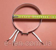 Тэн (нагреватель) для ТЕРМОПОТА - Ø158мм / 750W / 220V (3 контакта с керамическими изоляторами)