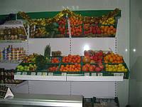 Овощные стеллажи