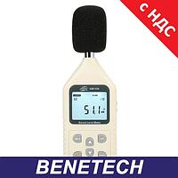 Цифровой измеритель уровня шума (шумомер), фильтр А/С BENETECH GM1358