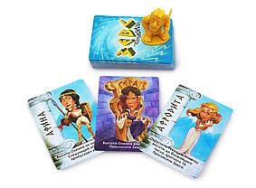 Настольная игра Зевс на каникулах (Делюкс), фото 3