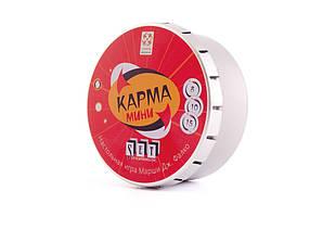 Настільна гра Карма міні (Karma mini)