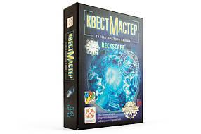 Настольная игра КвестМастер: Тайна доктора Тайма