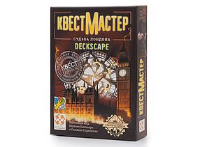 Настільна гра КвестМастер: Доля Лондона