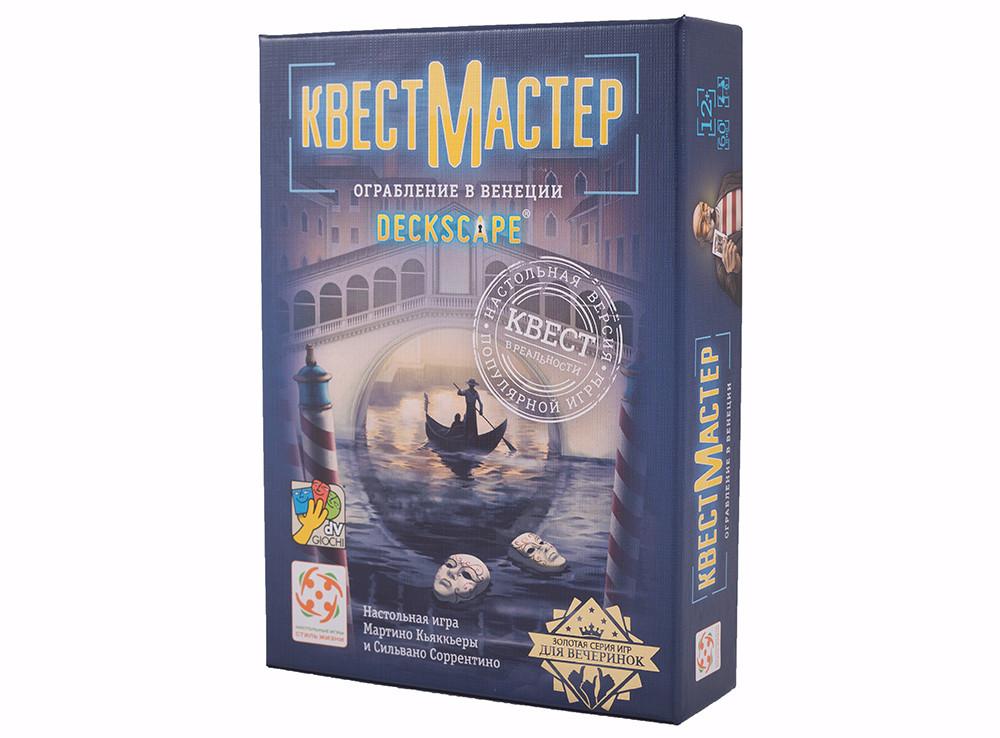 Настольная игра КвестМастер: Ограбление в Венеции