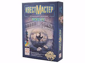 Настольная игра КвестМастер: Ограбление в Венеции, фото 2