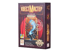 Настольная игра КвестМастер: За кулисами, фото 2