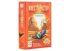 Настільна гра КвестМастер: Прокляття сфінкса