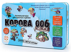 Настільна гра Корова 006 (Deluxe)