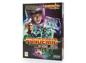 Настольная игра Пандемия: В лаборатории (дополнение)