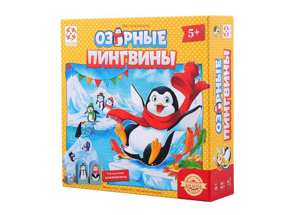 Настільна гра Пустотливі пінгвіни
