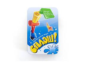 Настольная игра Сплэш! (Splash!), фото 2