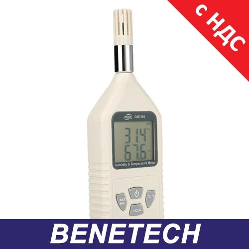 Измеритель влажности и температуры, термогигрометр цифровой портативный 5-98%, -10-50°C BENETECH GM1360