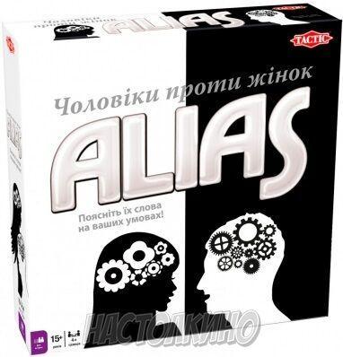 Настольная игра Alias Чоловіки проти жінок (українською)