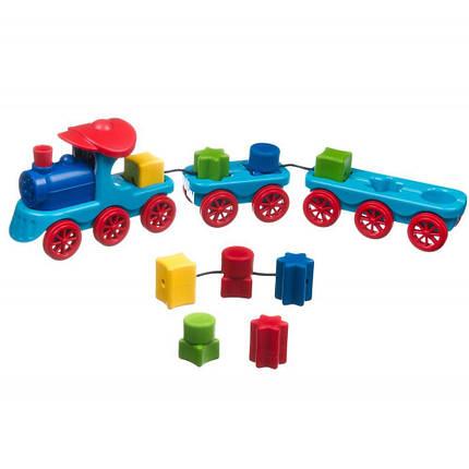 Настольная игра Диво-потяг, фото 2
