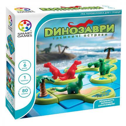 Настольная игра Динозаври. Таємничі острови (SmartGames), фото 2