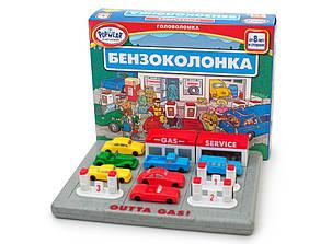 Настольная игра Бензоколонка! (Outta Gas), фото 2