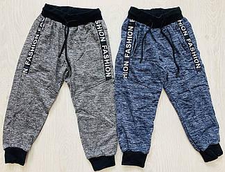 Спортивные брюки для мальчика, Венгрия, Seagull, рр. 4, 6, 8, 12, арт. 61004