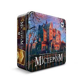 Настільна гра Містеріум (Мистериум, Mysterium)