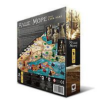 Настольная игра Наше Море, фото 2