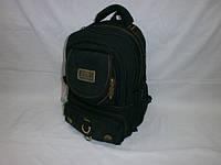 Рюкзаки брезентовые малых размеров фирмы GOLDBE