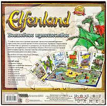 Настольная игра Elfenland. Волшебное путешествие, фото 2