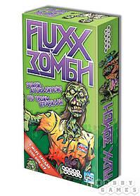 Настільна гра Fluxx Зомбі