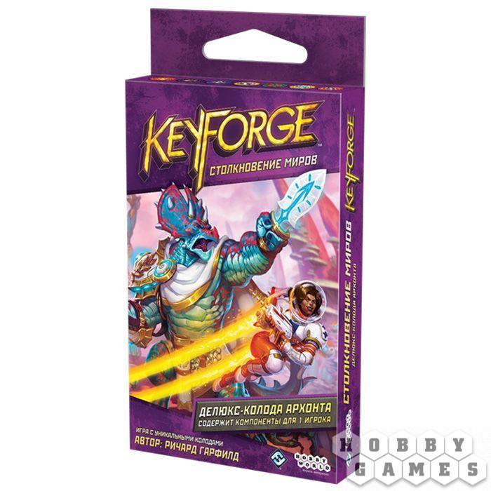 Настольная игра KeyForge: Столкновение миров. Делюкс-колода архонта