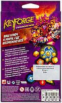 Настольная игра KeyForge: Столкновение миров. Делюкс-колода архонта, фото 2