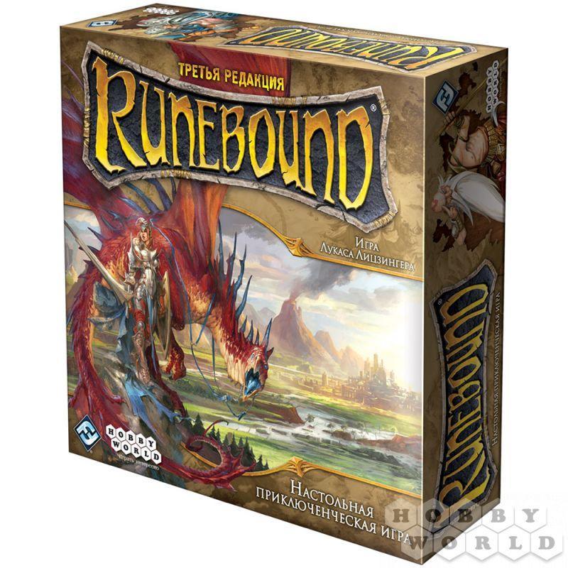 Настольная игра Runebound (3-є видання)