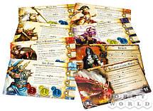 Настольная игра Runebound (3-є видання), фото 2