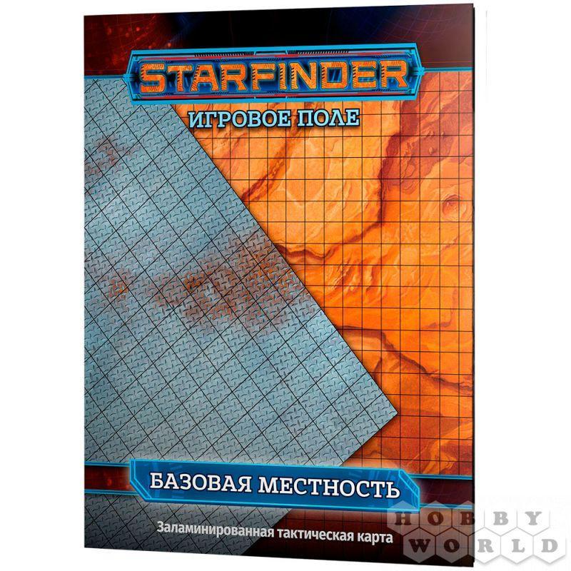 """Настольная игра Starfinder. Настольная ролевая игра. Игровое поле """"Базовая местность"""" (дополнение)"""