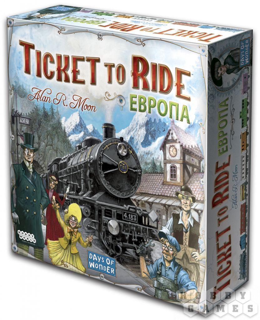 Настольная игра Ticket to Ride: Европа  (3-є рос. вид.)