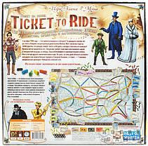 Настольная игра Ticket to Ride: Америка , фото 2